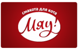 Мяу Сухой корм для кошек (Украина)