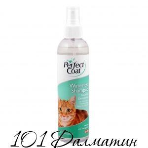 Шампунь-спрей для кошек, безводный