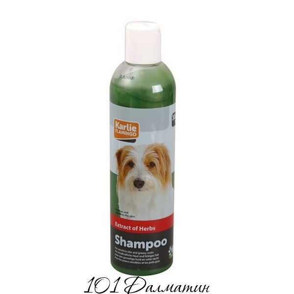 КАРЛИ-ФЛАМИНГО ХЕРБАЛ травяной шампунь для собак, для ухода за жирной шерстью