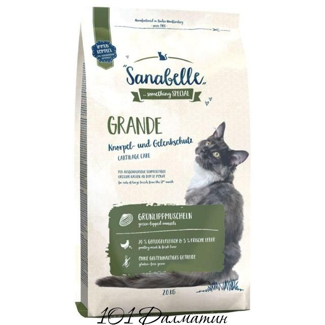 Корм для кошек крупных пород Санабель Гранде