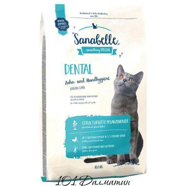 Корм для кошек Санабелль Дентал