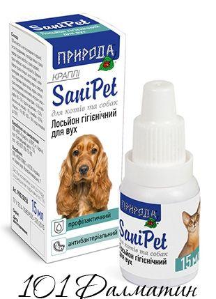"""Лосьон для ушей """"SaniPet"""" капли 15мл (для кошек и собак)"""