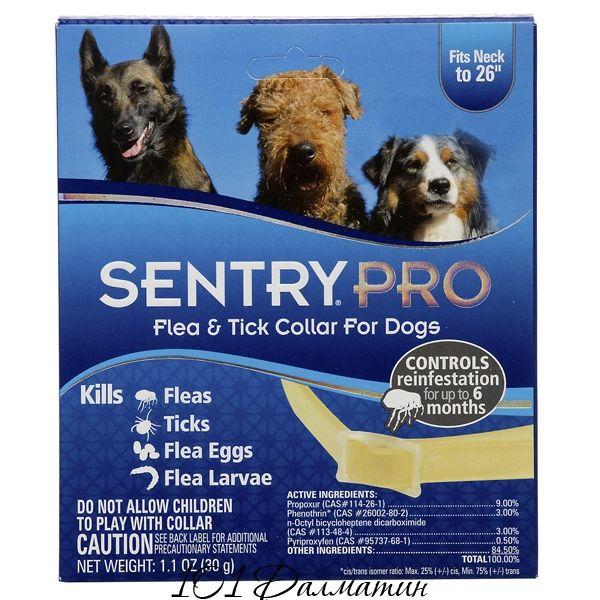 SENTRY СЕНТРИ ПРО (SentryPro) ошейник для собак от блох, клещей, яиц и личинок блох