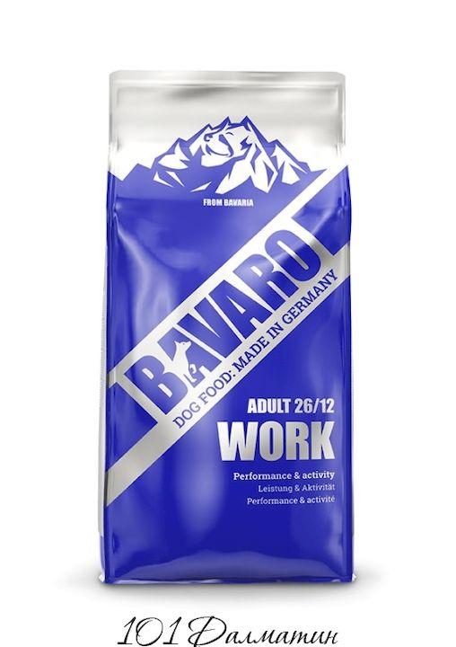 Bavaro Work 26/12 сухой корм для рабочих собак с постоянными интенсивными нагрузками