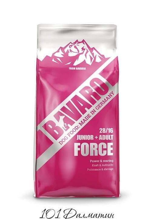 Bavaro Force 28/16  корм для собак с высокими физическими нагрузками и повишеной потребностью