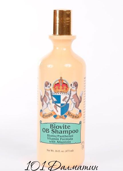 Crown Royale Biovite Shampoo №3 для объма шерсти, для шерсти с подшёрстком