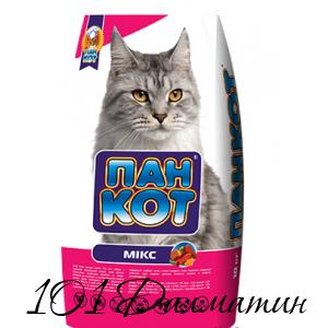 Пан Кот Микс Сухой корм для котов