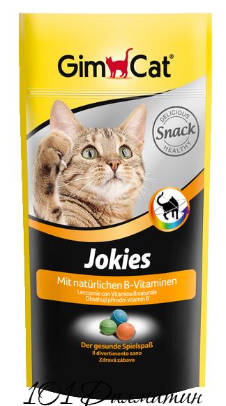 Витамины для кошек Gimpet «Jokies»