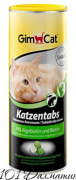 Витамины с морскими водорослями и биотином для кошек Gimpet «Katzentabs»