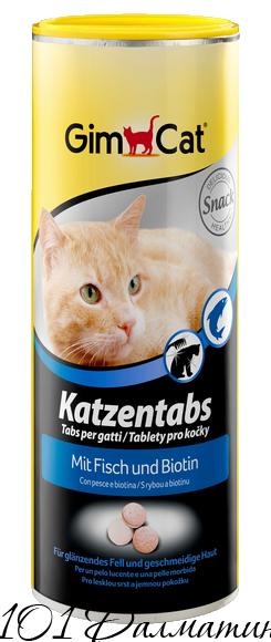 Витамины с рыбой и биотином для кошек Gimpet «Katzentabs»