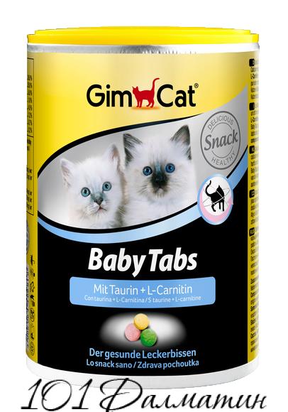 Витамины с фруктами, морскими водорослями, таурином и L-карнитином для котят Gimpet «Baby-Tabs»