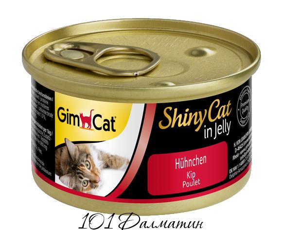 ShinyCat с курочкой