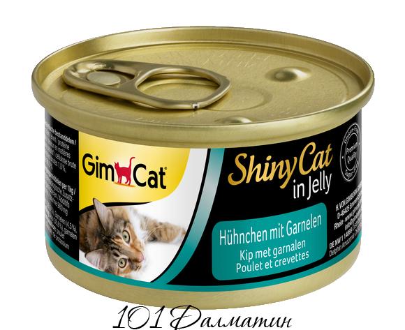 ShinyCat с курочкой и креветками