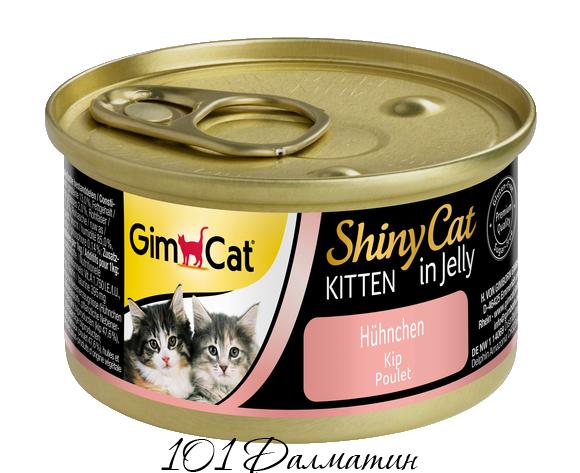 ShinyCat Kitten с курочкой