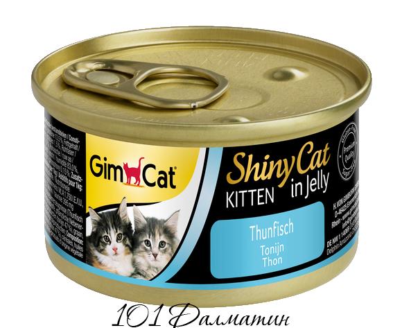 ShinyCat Kitten с тунцом