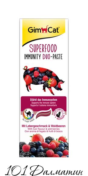 DUO-паста SUPERFOOD IMMUNITY печень и лесные ягоды 50 г