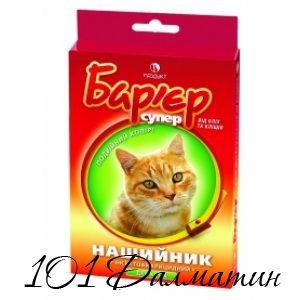 Ошейник «Барьер» для кошек красный