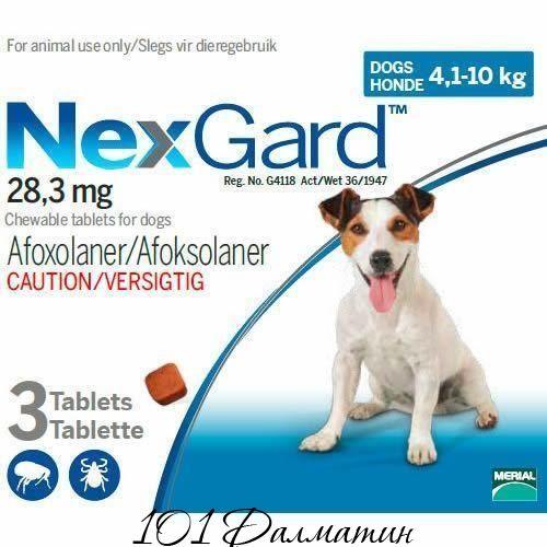 НексгарД Жевательные таблетки от блох и клещей