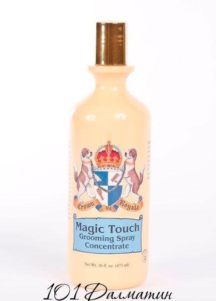 Crown Royale Magic Touch №1 Финальный спрей для длинной, шёлковой шерсти.