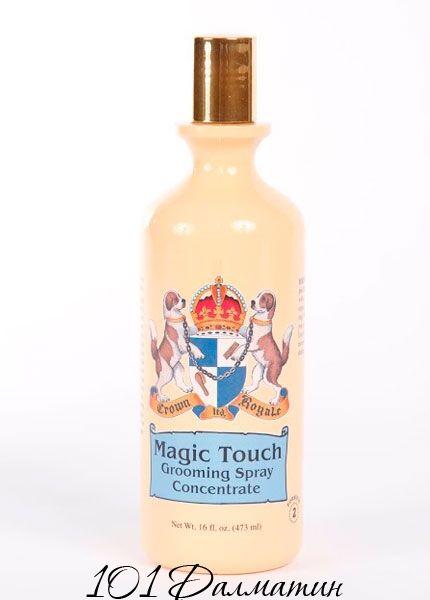 Crown Royale Magic Touch №3 Финальный спрей для объёма шерсти. Для шерсти с подшёрстком.