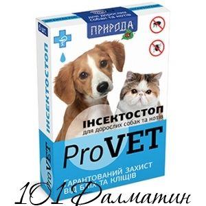 Инсектостоп ПроВет для собак и котов