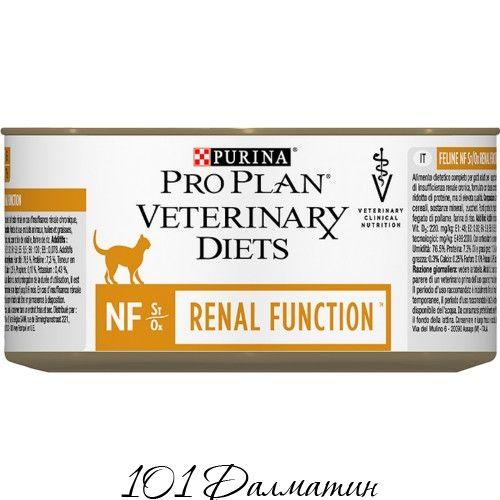 Диета Пурина NF для кошек при заболевании почек