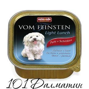Vom Feinsten консерва для собак с индейкой и ветчиной