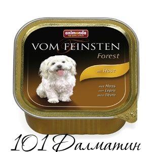 Vom Feinsten для собак с кроликом