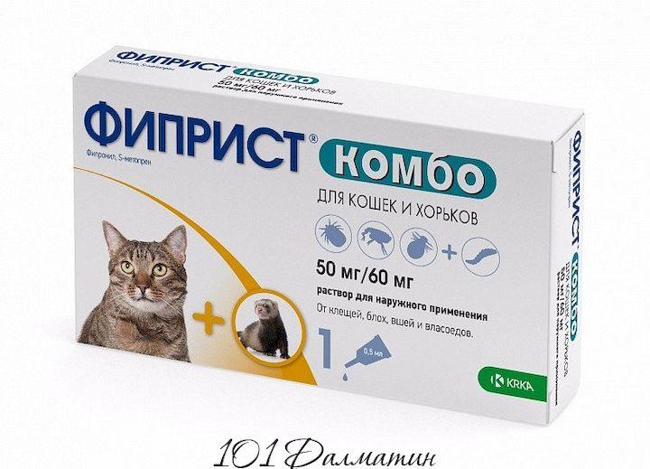 Фирист КОМБО для кошек