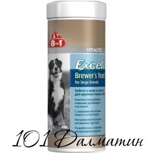 Бреверс Витамины для собак крупных с пивными дрожжами, 80 таб