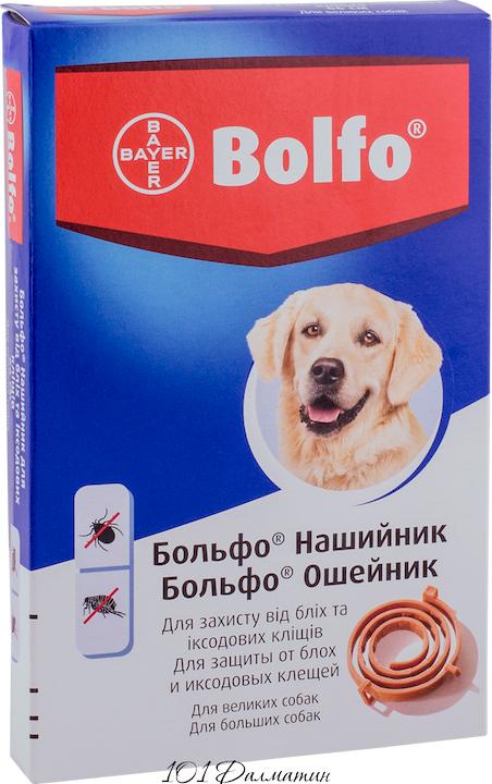Больфо Ошейник для мелких собак и котов