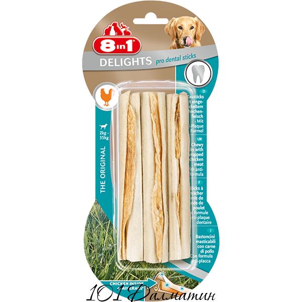 Палочки Delights для собак с мясом 8в1