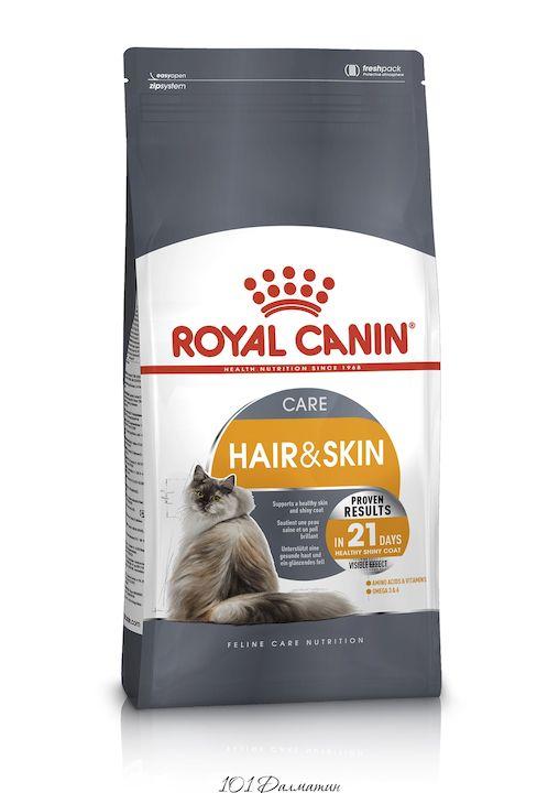 Роял Канин Корм для кошек Hair Skin с проблемной шерстью и чувствительной кожей