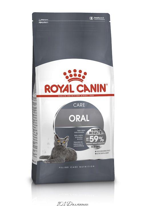 Роял Канин Oral Корм для кошек для уменьшения зубного налета и зубного камня