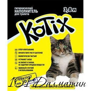 KOTIX (Котикс) Силиконовый наполнитель