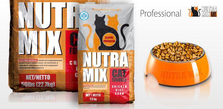 Нутра Микс для кошек Оранжевая