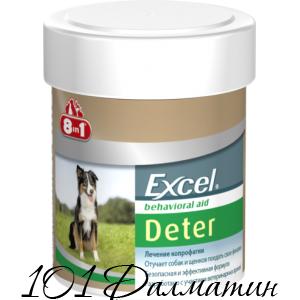 Эксель Детер от поедания Фекалий (100таб)