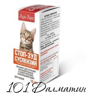 СТОП ЗУД Суспензия для кошек