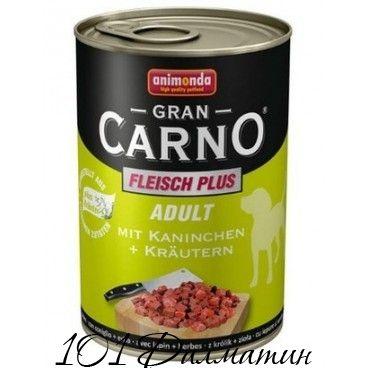 Анимонда Гранд Carno для собак Говядина, кролик