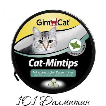 Витаминизированное лакомство с кошачьей мятой для кошек Gimpet «Cat-Mintips»