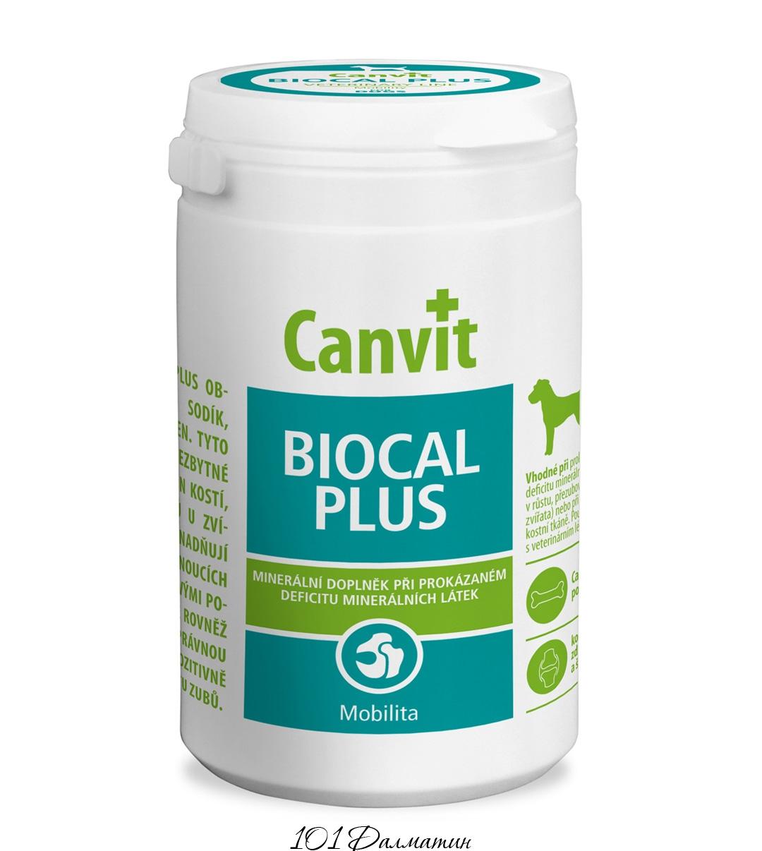 Канвит Биокаль Плюс с кальцием и желатином