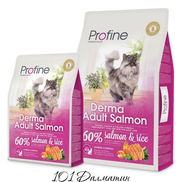 Профаин DERMA натуральный лосось и рис для длинношерстых и полудлинношерстых котов и кошек