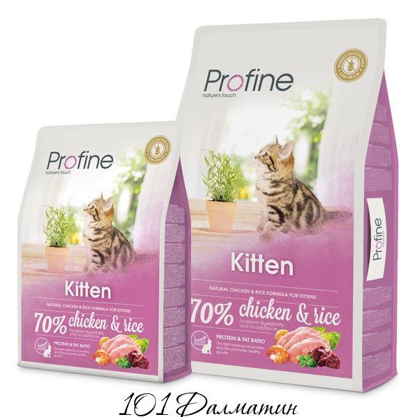 Профаин KITTEN натуральное куриное мясо и рис для котят