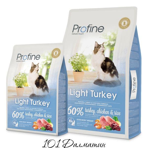 Профаин LIGHT натуральное мясо индейки и рис для котов и кошек с избыточным весом