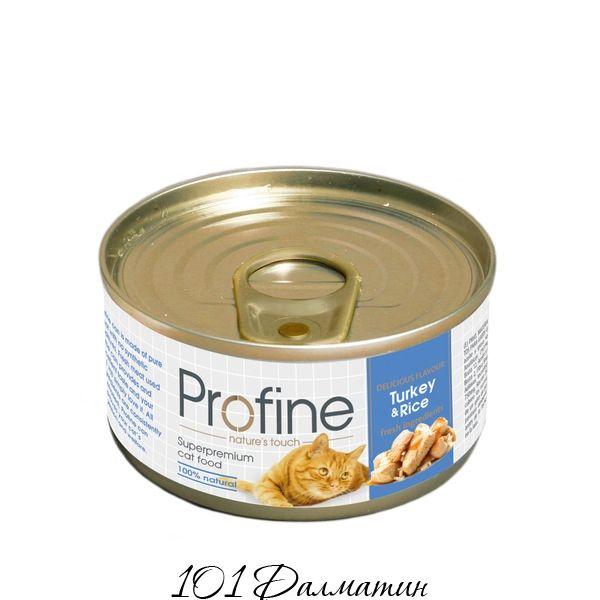 Консервы Profine индейка и рис