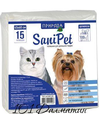 Пеленки для собак 60*45см ТМ ПРИРОДА