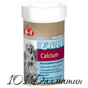 Кальциум витамины для собак с кальцием для собак и щенков
