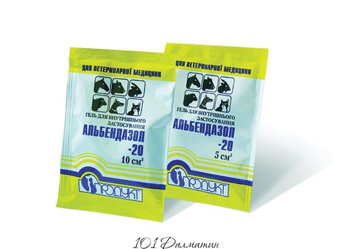 Альбендазол-20 гель (1 пак.х 5 мл)