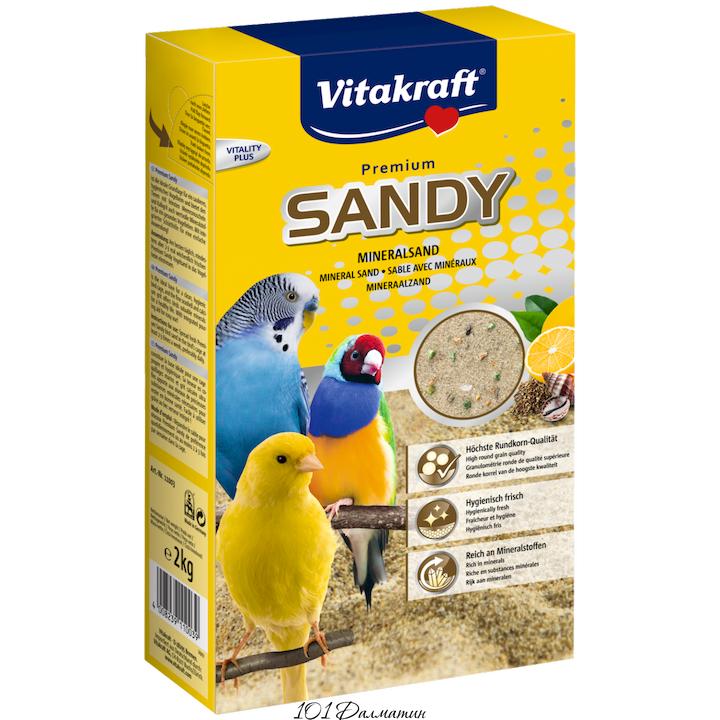 Песок для птиц BIO SANDY 2кг