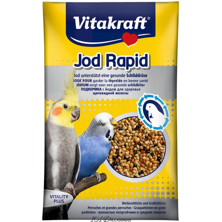 Витаминная смесь PERLEN для попугаев и нимф с йодом 20гр